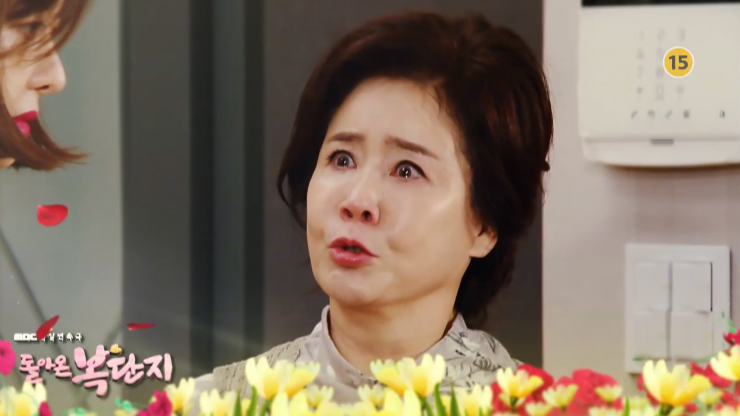 [돌아온 복단지 예고] 선우은숙, 송준희 출생 비밀 알았다! '분통'