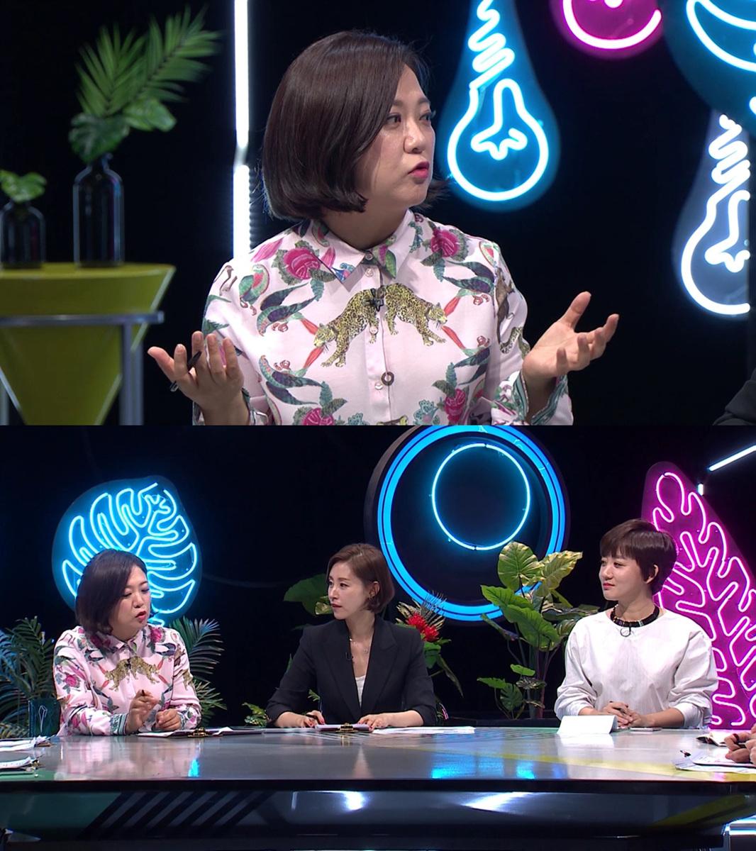 <뜨거운 사이다> '비혼' 주제와 생리대 위해성 파문 토크 펼친다 !