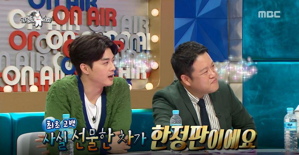 조민기, 남다른 선물 스케일 '눈길'··· 김생민, 짠돌이 어록 '폭소'
