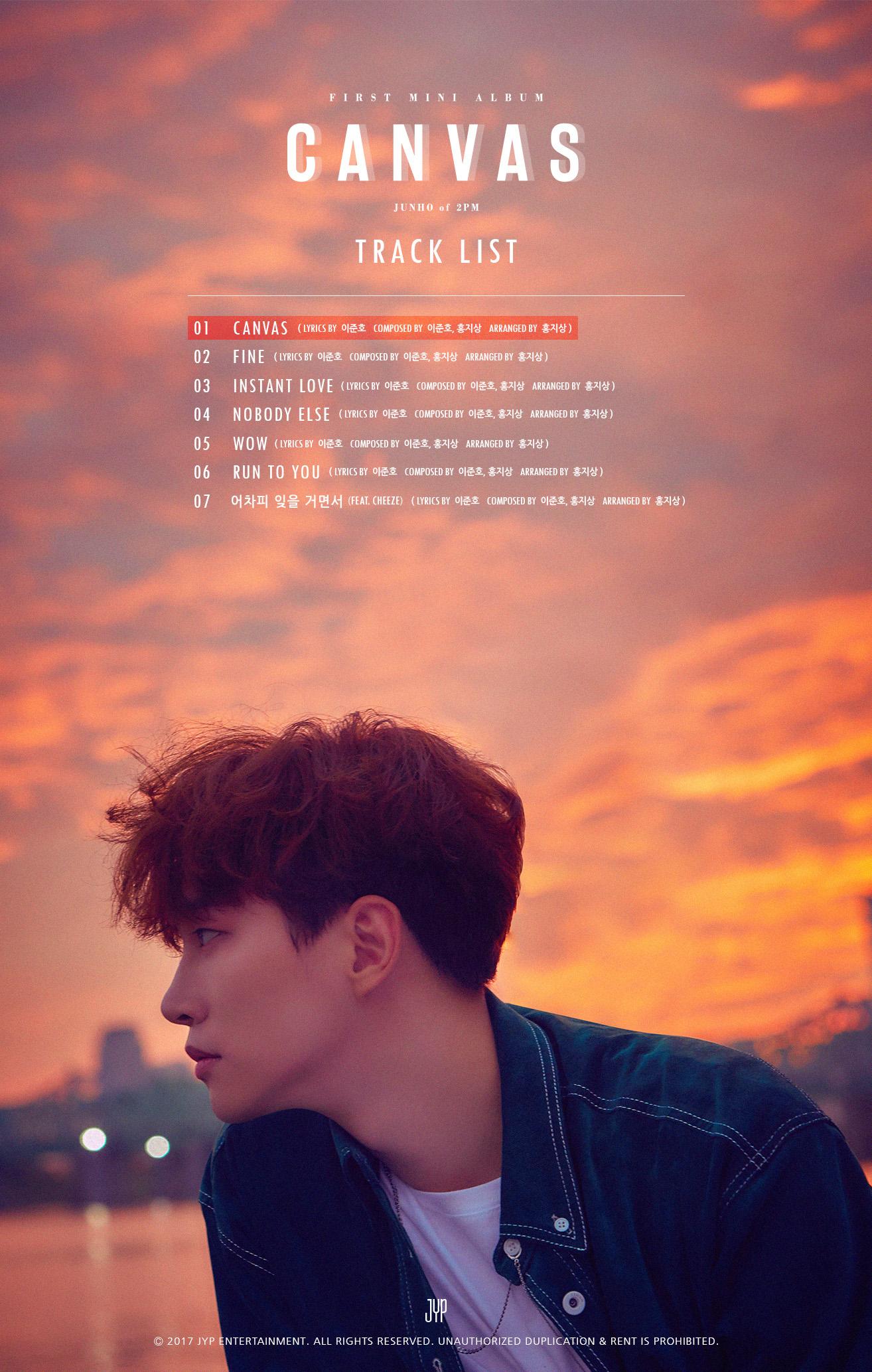 2PM 준호, 반려묘 '람보'에 대한 그리움 담은 'FINE' 뮤직비디오 선공개!