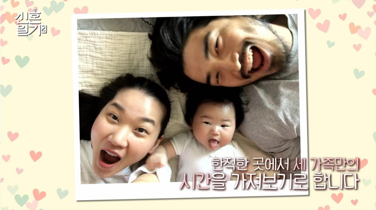 [TV성적표] <신혼일기2> 장윤주&정승민 편 첫방송! '부부예능'과 '육아예능'의 기로에 서다