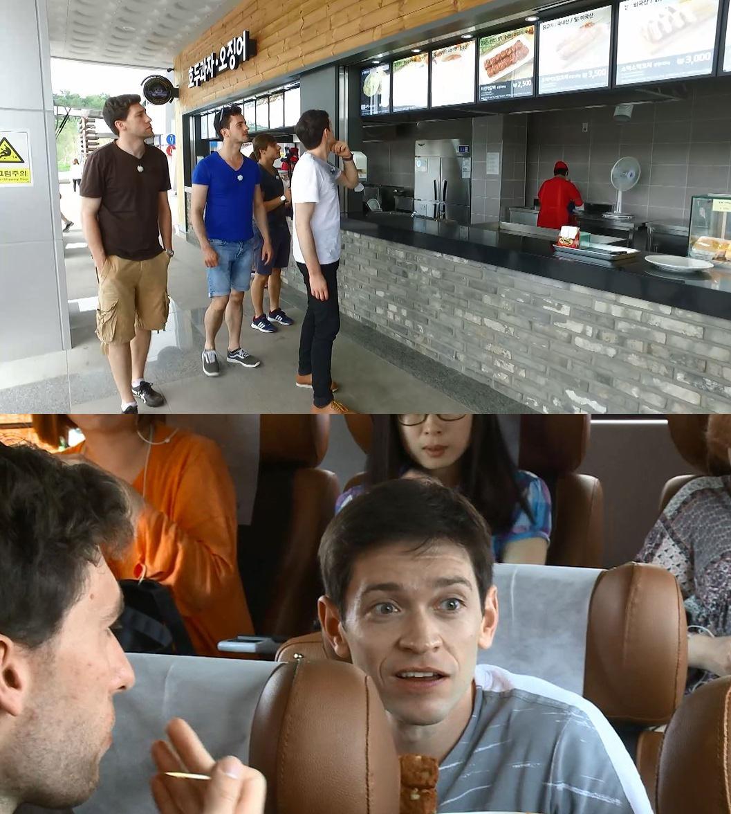 <어서와 한국은 처음이지?> 독일 3인방, 한국 휴게소 음식 경험 '신선'