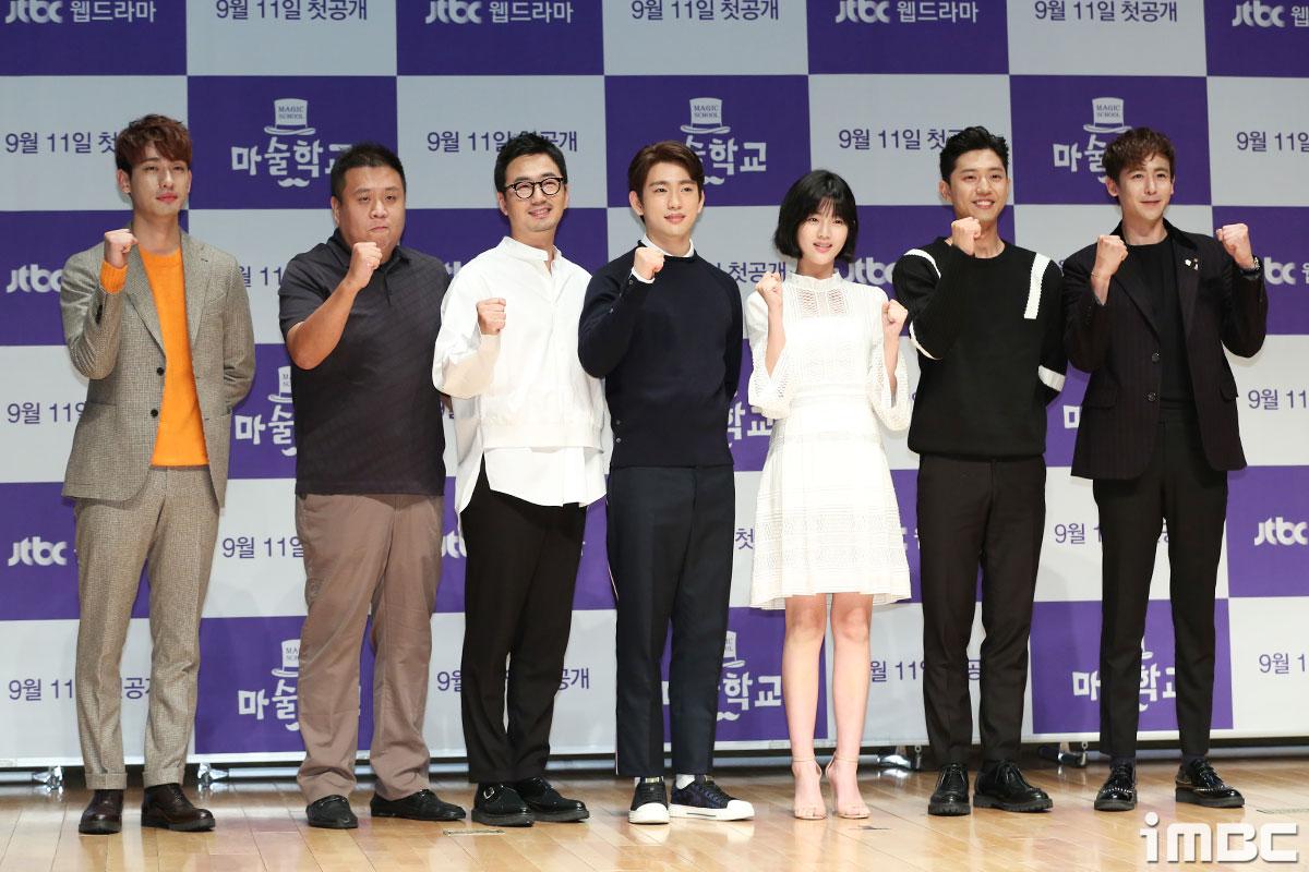 [포토] <마술학교> '화이팅' 외치는 배우들