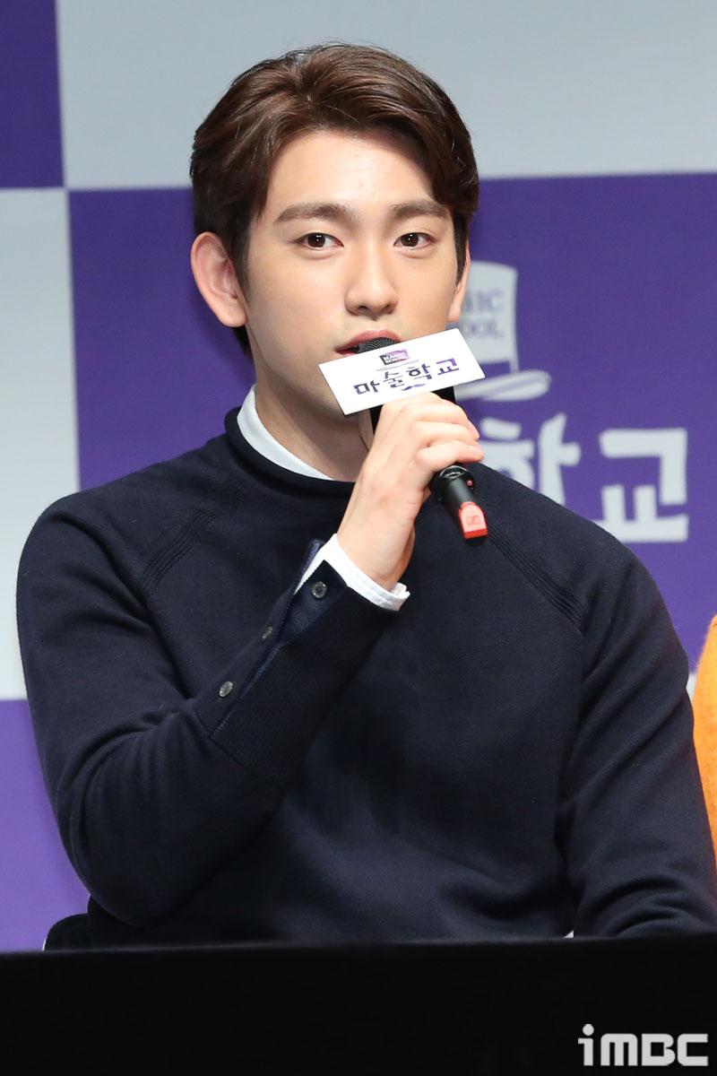 """<마술학교> 박진영, """"첫 20대 역할. 어린 느낌 빼고 싶었다"""""""