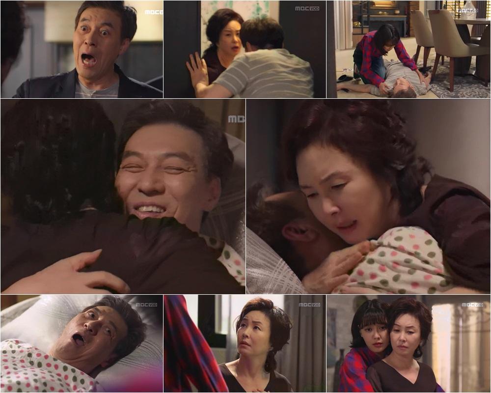 <밥상 차리는 남자> 쥐약같은 남편 김갑수, 엎치락뒤치락 '졸혼 전쟁'!