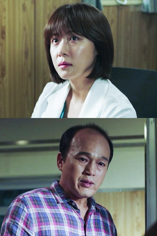 <병원선> 하지원-김광규, 긴장감 높이는 이색 케미 '눈길'