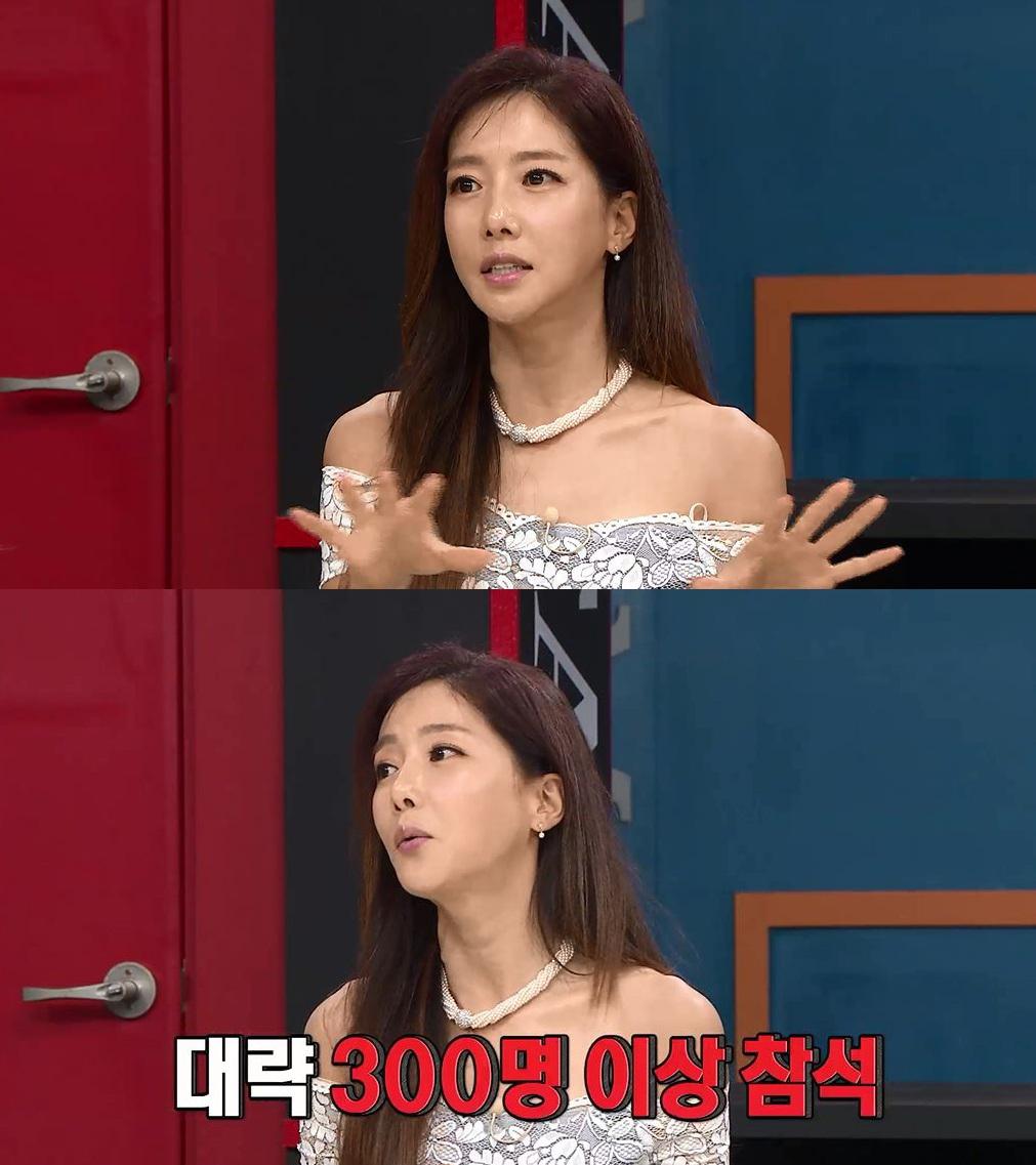 <비디오스타> 김혜진, 생일 파티에 '장혁부터 차태현까지' 인맥의 여왕