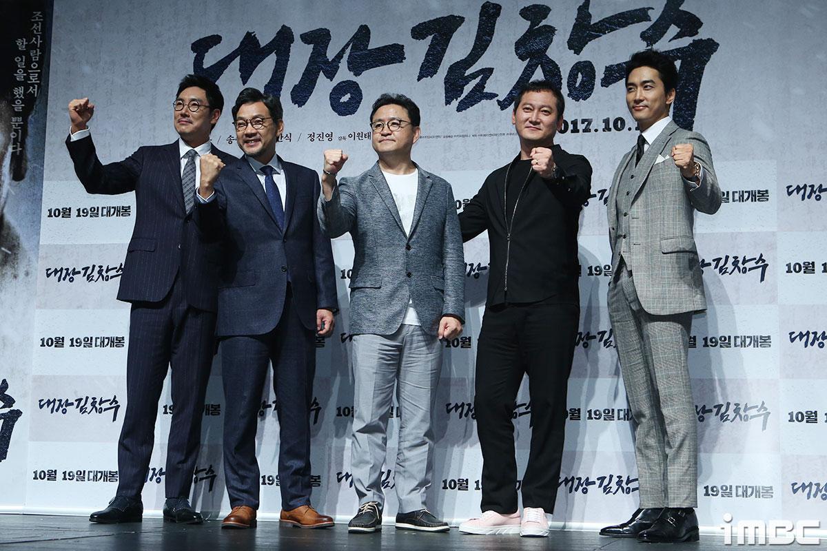 [포토] <대장 김창수> 화이팅 외치는 이원태 감독과 배우들