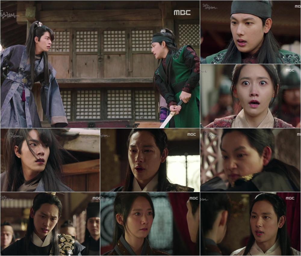 <왕은 사랑한다> 임시완, 처절 흑화 vs 홍종현, 반전 '엇갈린 선택'