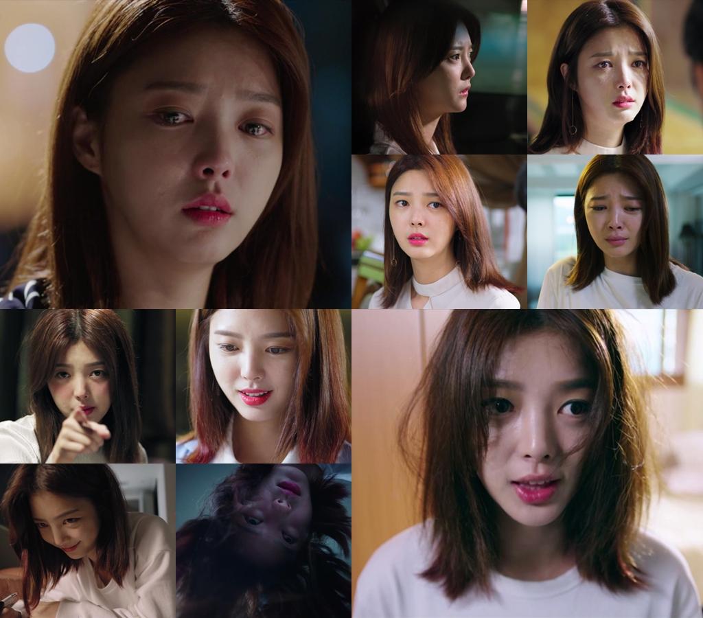 <싱글와이프> 엄현경, 러블리 '신흥 로코 요정' 등극