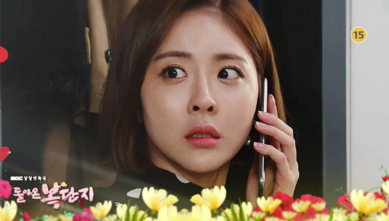 [돌아온 복단지 예고] 강성연-고세원, 결혼 준비...진예솔은 금고 뒤지다 발각?!
