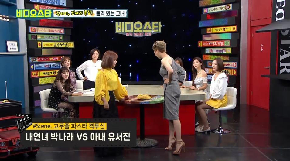 '원샷원킬파스타' 유서진의 박력!