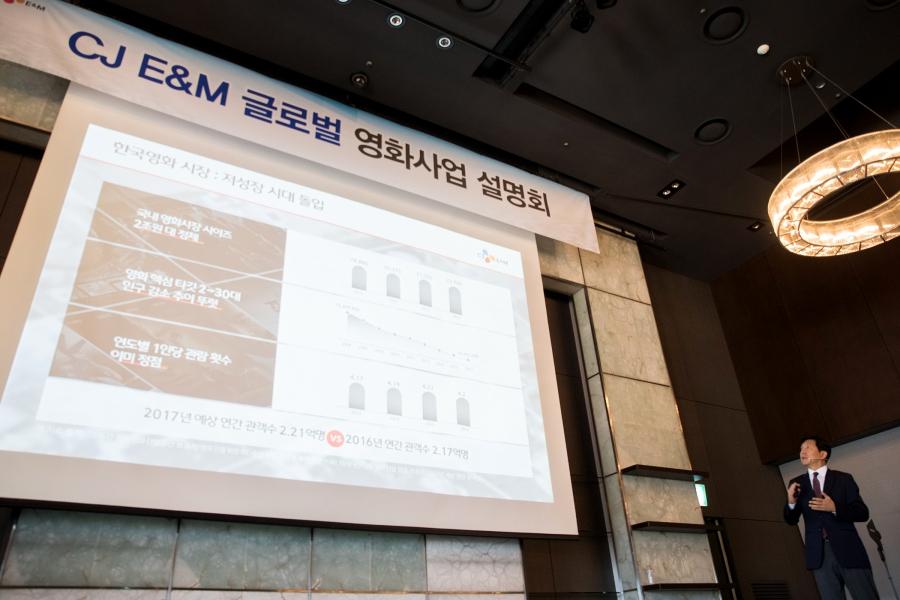 CJ E&M '헐리우드 배급력과 중국 자본력을 넘어설 글로벌 제작 스튜디오 될 것!'