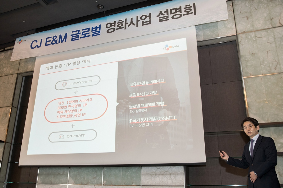 CJ E&M '기존 해외 진출지에 더불어 터키와 멕시코까지 진출'