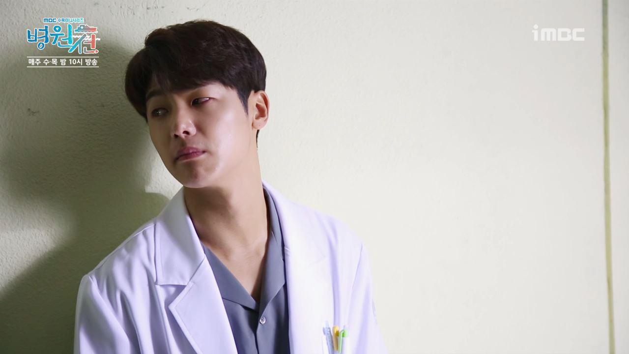 <병원선> 강민혁, 다정한 '곽쌤' 어디로? '눈물 연기' 비하인드 영상 공개