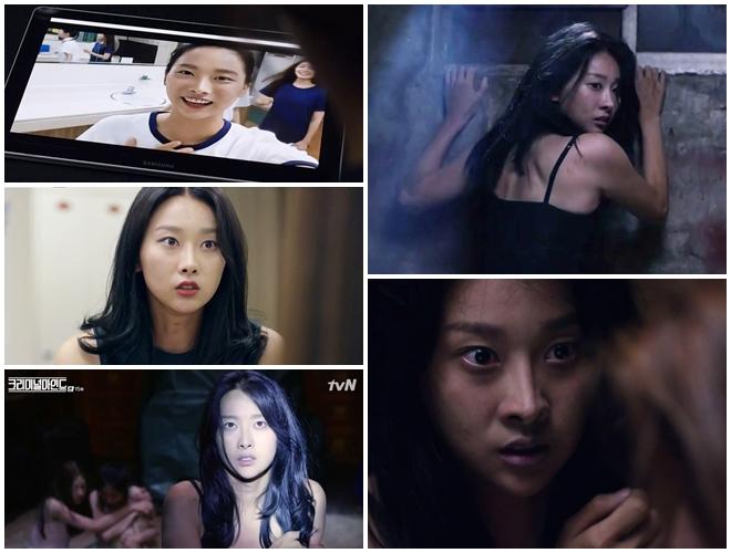 <크리미널마인드> 박서영, 소름끼치는 연기로 확실한 눈도장