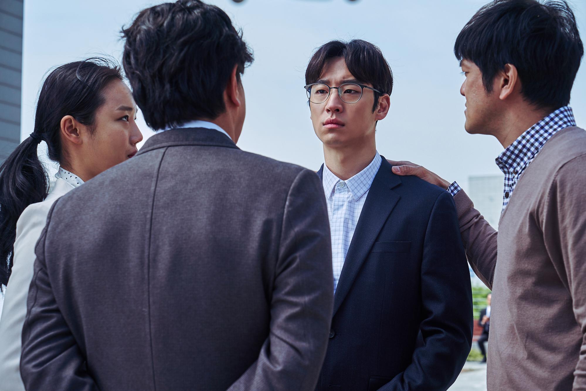<아이 캔 스피크> 대세 호감 배우 이제훈의 극과 극 눈빛 연기 화제!