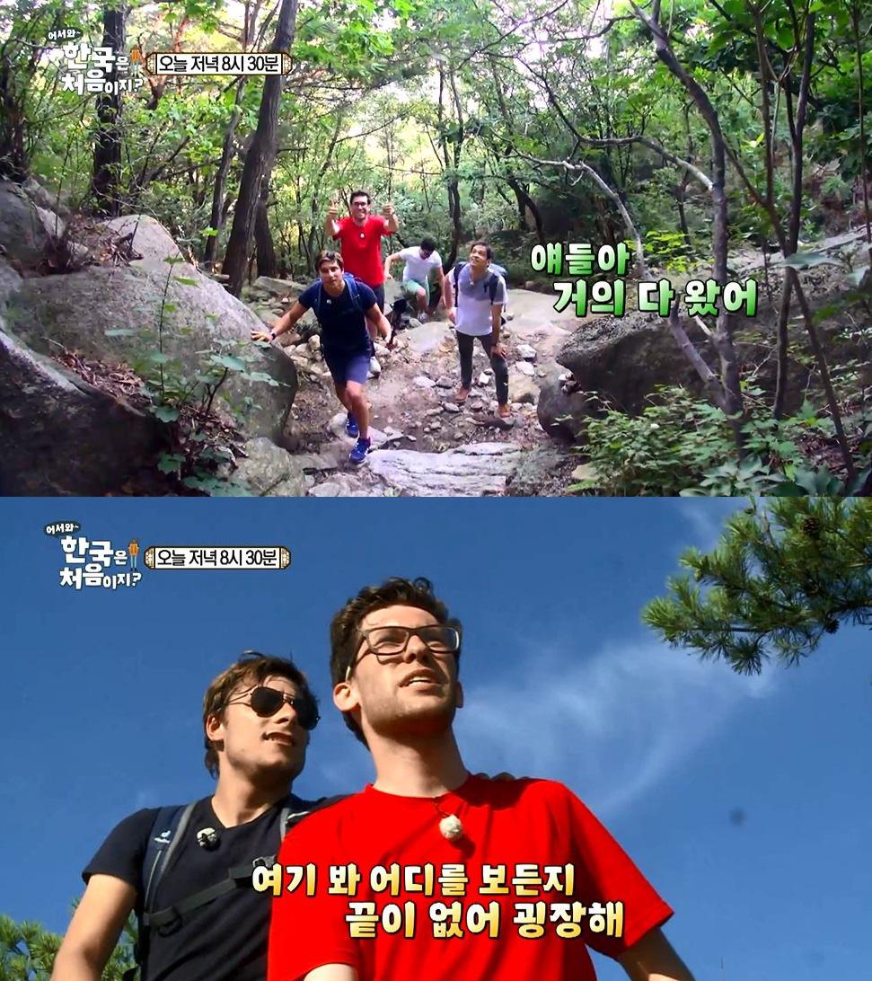 <어서와 한국은 처음이지?> 독일 3인방과 다니엘, 굳은 의지로 북한산 등반!