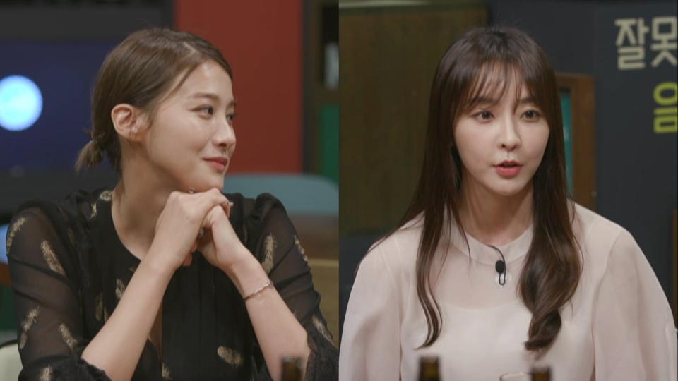 <인생술집> 정유미-유인영, 꽃미모 절친의 남다른 우정 공개
