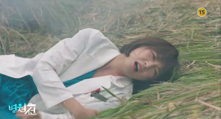 [병원선 예고] 하지원, 박지일-아이들과 소풍가던 중 사고! '위기'