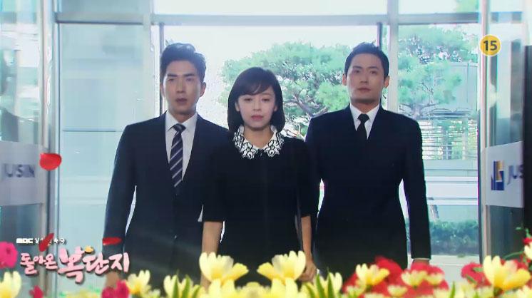 [돌아온 복단지 예고] 강성연, 권력 잡았다! 주신그룹 2대 주주로 권리 행사
