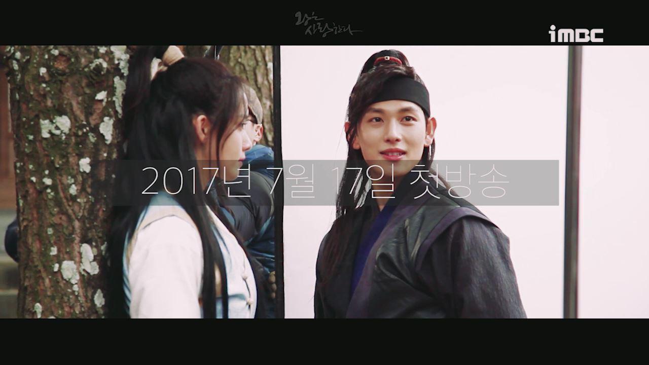 [스페셜영상] 아듀 <왕은 사랑한다>! 한 눈에 보는 '왕사' 178일 간의 대장정