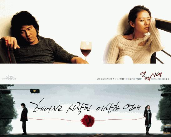 [드라마톡] 가을, 사랑을 부르는 계절감100% 멜로드라마 BEST4