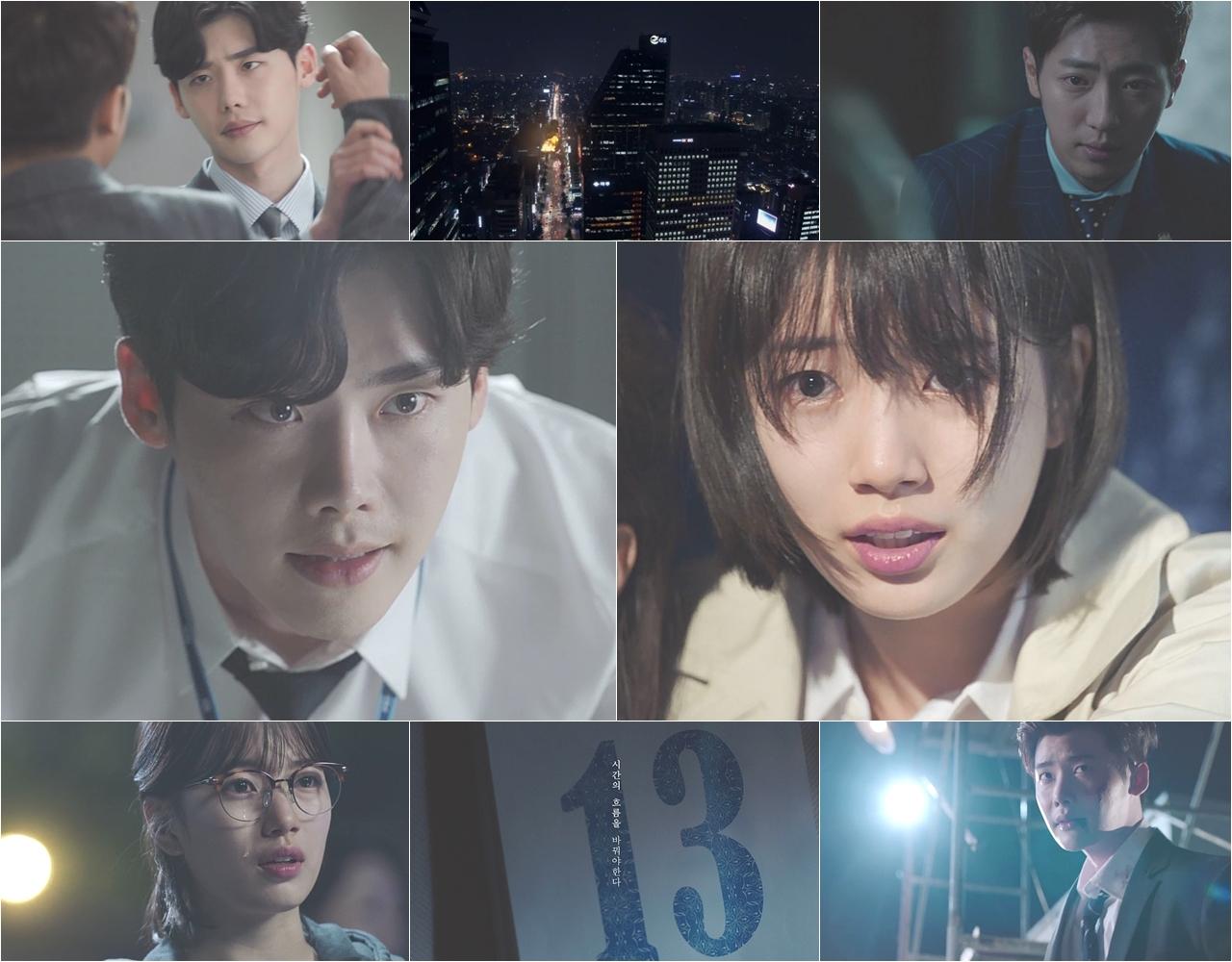 <당신이 잠든 사이에> 이종석-배수지-이상엽, 새로운 관계의 서막 3차 티저 공개!