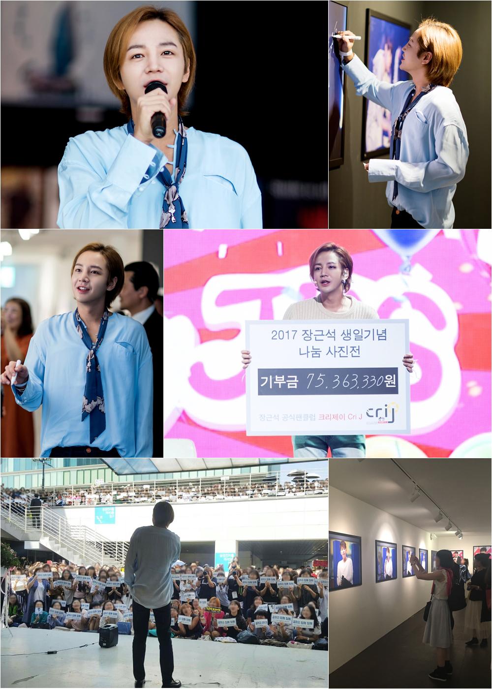 장근석, '올해로 5년째' 팬클럽과 함께 특별한 생일 기념 기부!