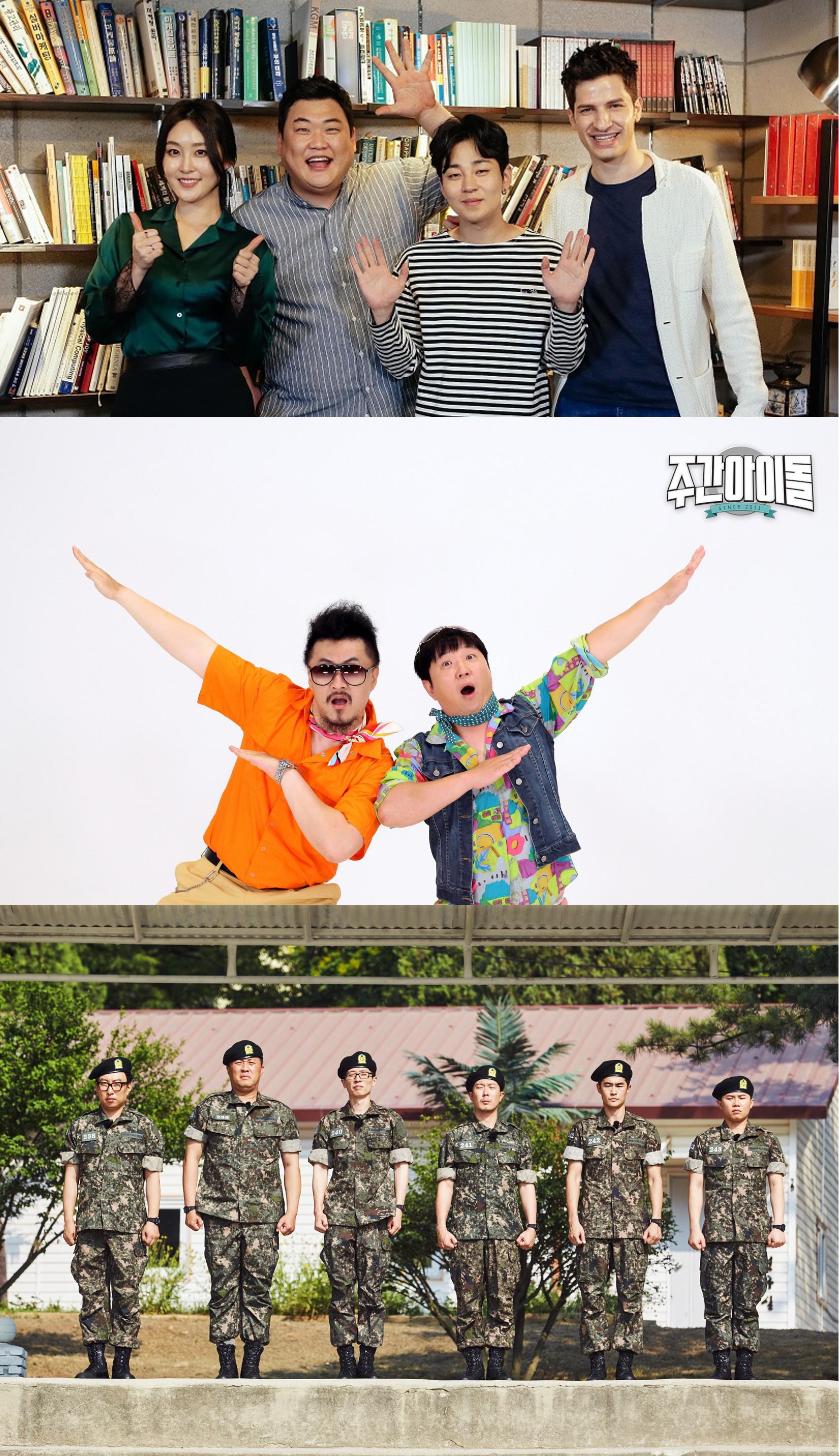 MBC에브리원, 추석 라인업 확정 <주간 아이돌>X<어서와 한국은 처음이지> 연속방송