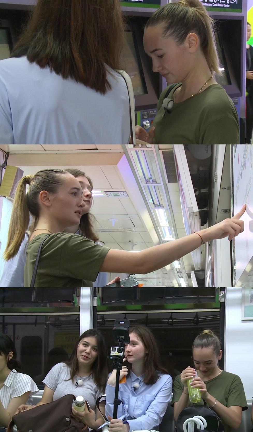 <어서와 한국은 처음이지> 러시아 친구들의 스마트한 한국 지하철 경험기