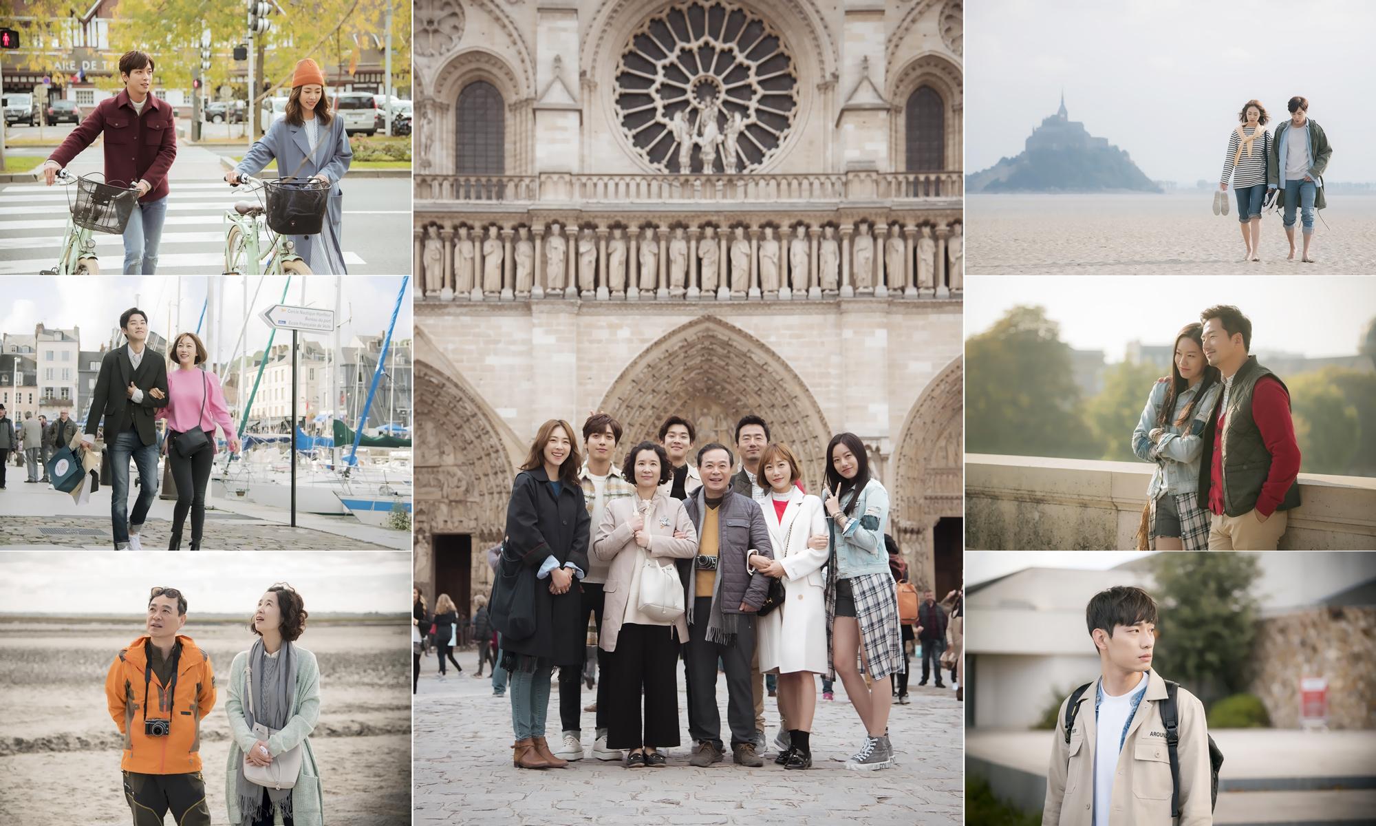 <더 패키지> 이연희X정용화, 최우식X하시은··· 프랑스 여행 사진 '시선 압도'