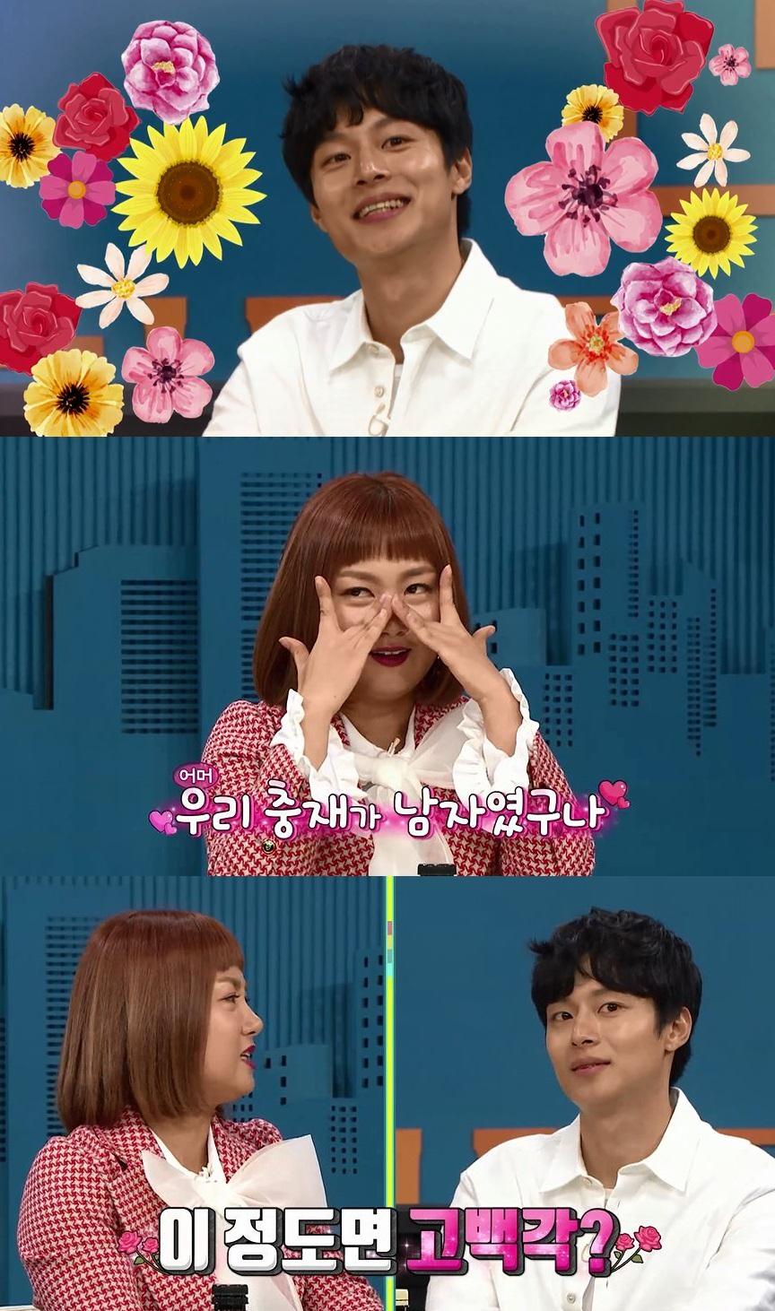 """<비디오스타> 김충재,  박나래와 재회 """"박나래의 썸 신경쓰인다"""""""
