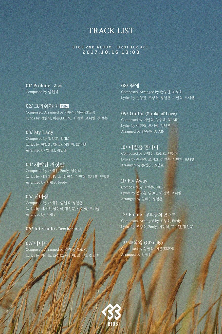 비투비, 'Brother Act.' 트랙리스트 공개 (ft. 임현식 자작곡)