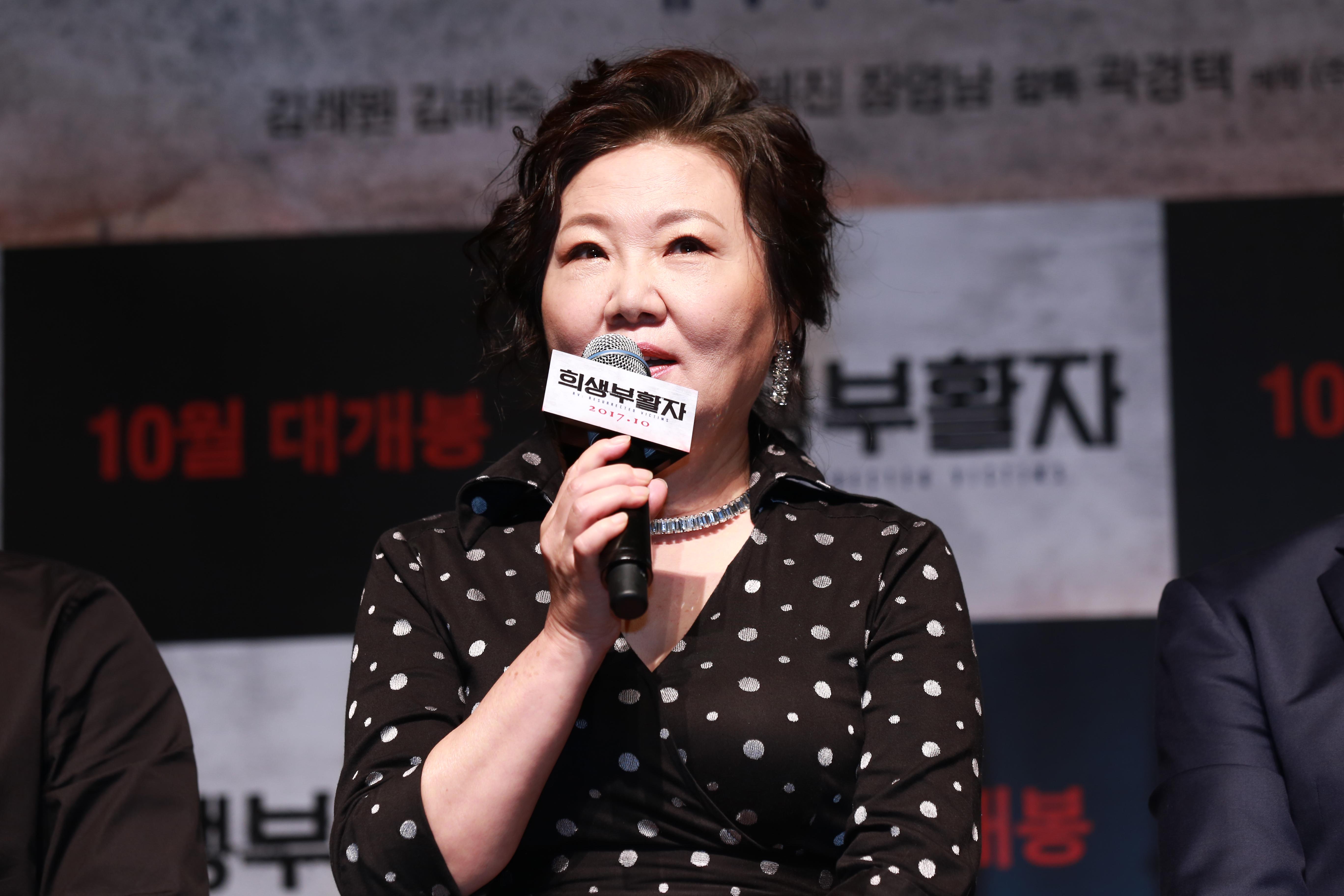"""<희생부활자> 김해숙 """"김래원과는 세번째지만 최고의 호흡이었다?"""