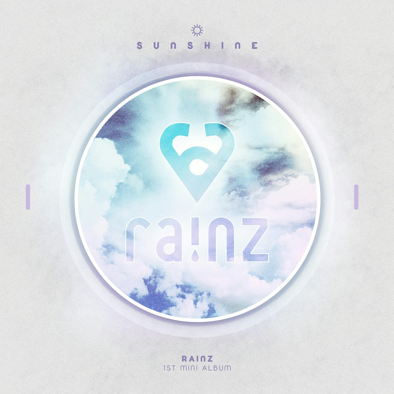결성부터 데뷔까지 팬들과 함께하는 레인즈(RAINZ), 오늘 오후 6시 'Sunshine' 공개