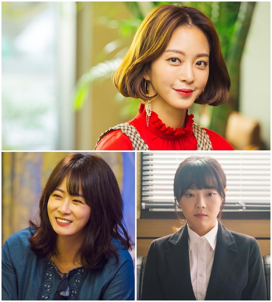 <20세기 소년소녀> 베일 벗은 '봉고파 3인방' 한예슬-류현경-이상희, 캐릭터 전격 비교!