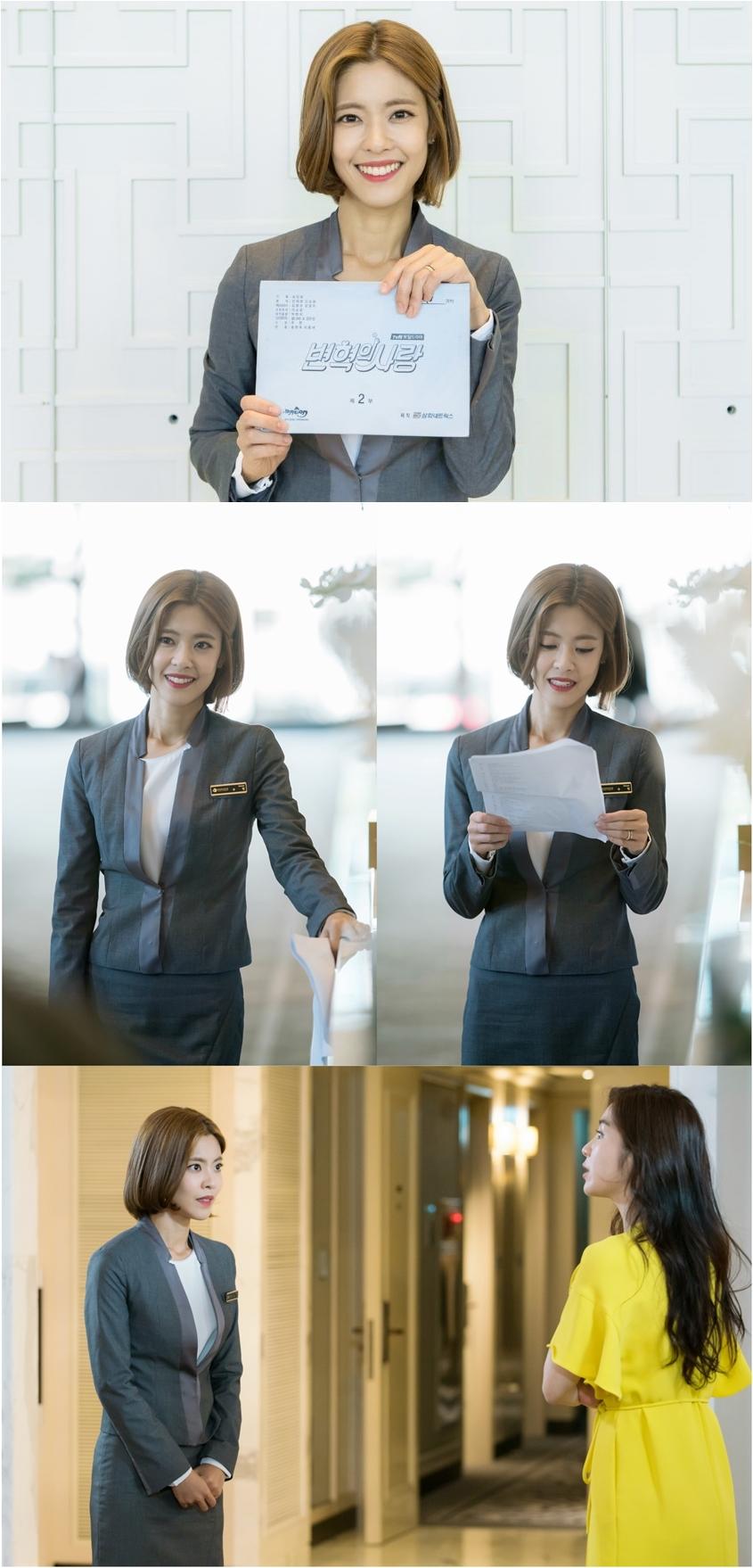 <변혁의 사랑> 이윤지 특별 출연! 강렬한 임팩트 선사 예고