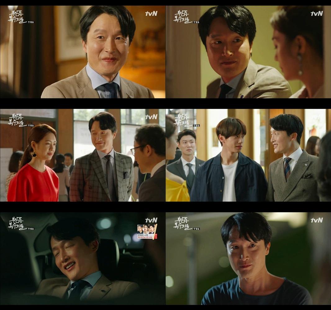 <부암동 복수자들> 최병모, 뻔뻔 캐릭터의 정점 '완벽 변신'