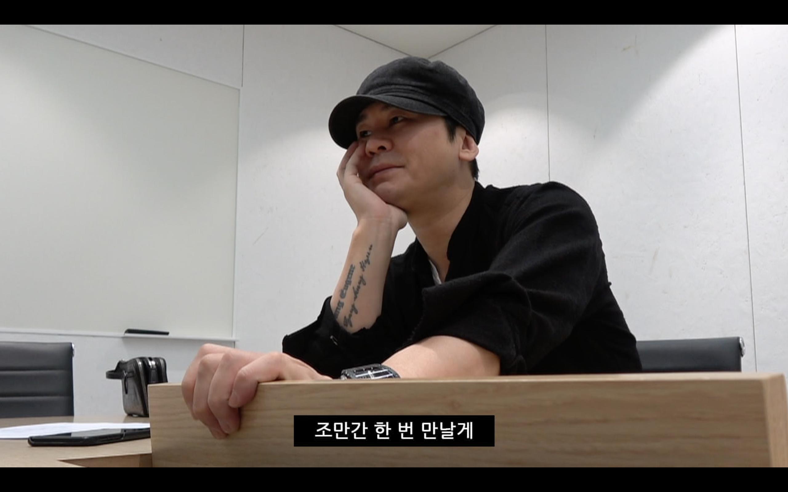 〈YG전자〉 이종석 YG 디스+박봄 출연 언급··· 민낯 예능 기대!