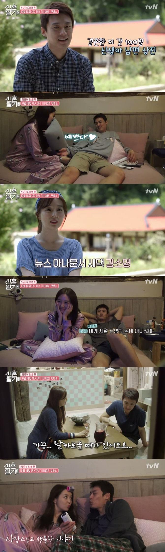 <신혼일기2> 오상진-김소영 편 드디어 첫방송! '신생아부부' 관전포인트3