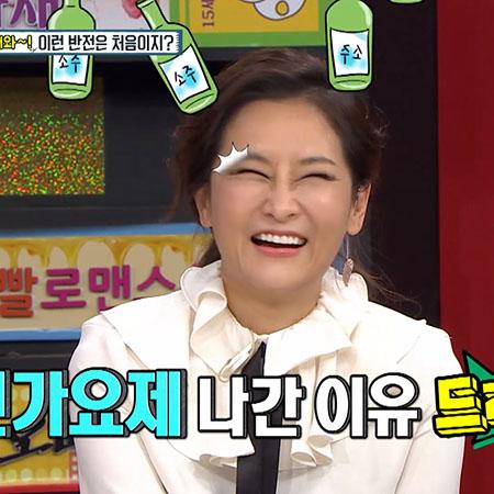 박선주, '술'때문에 강변가요제 참가?