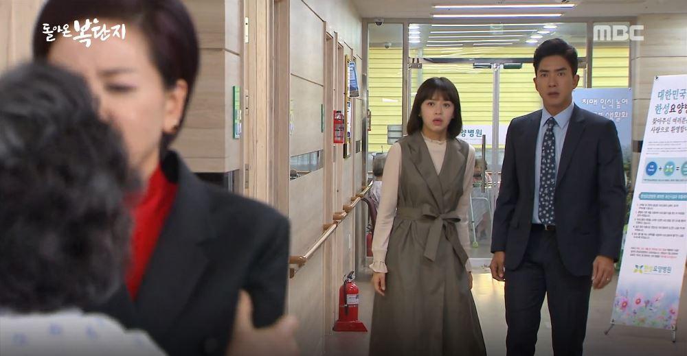 <돌아온 복단지> 강성연, 송선미-최범호-이혜숙 관계 '의문' 품었다!