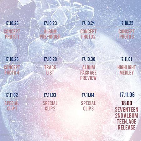 세븐틴, 컴백 신호탄! 'TEEN, AGE' 타임 테이블, 콘셉트 포토부터 스페셜 클립까지 공개 예고