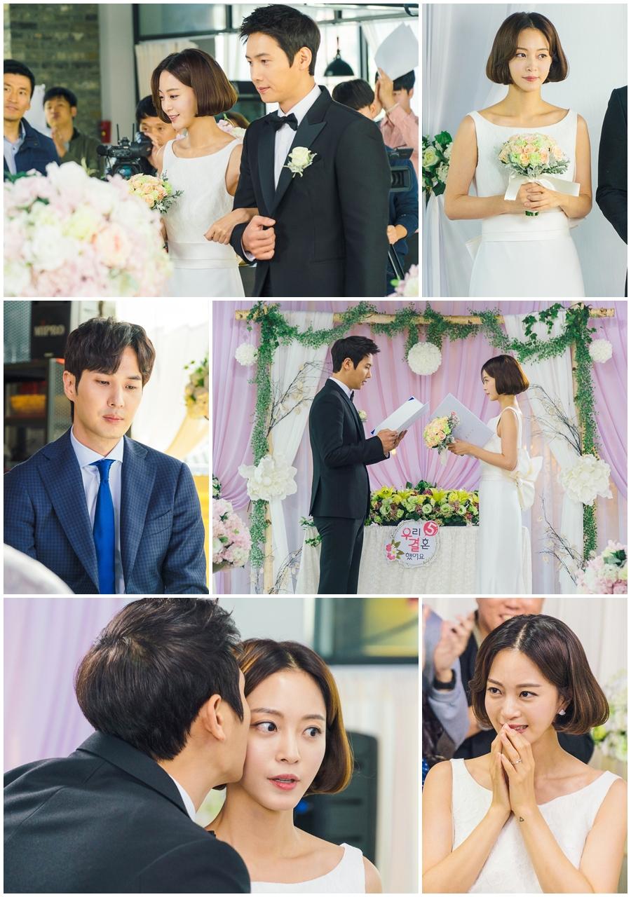 <20세기 소년소녀> 한예슬-김지석-이상우, 냉온탕 오가는 가상 결혼식 현장 공개