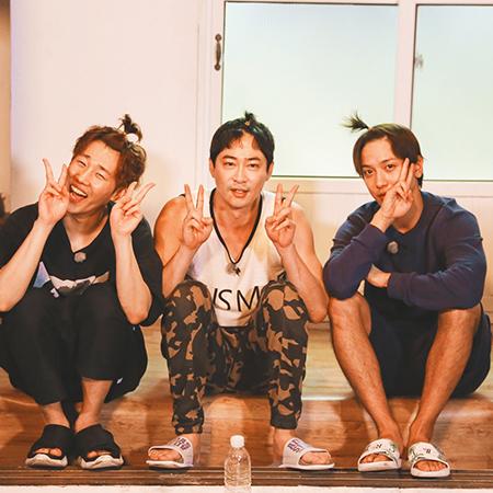 인피니트 성규 출연! 비글미로 홍도 장악 예고