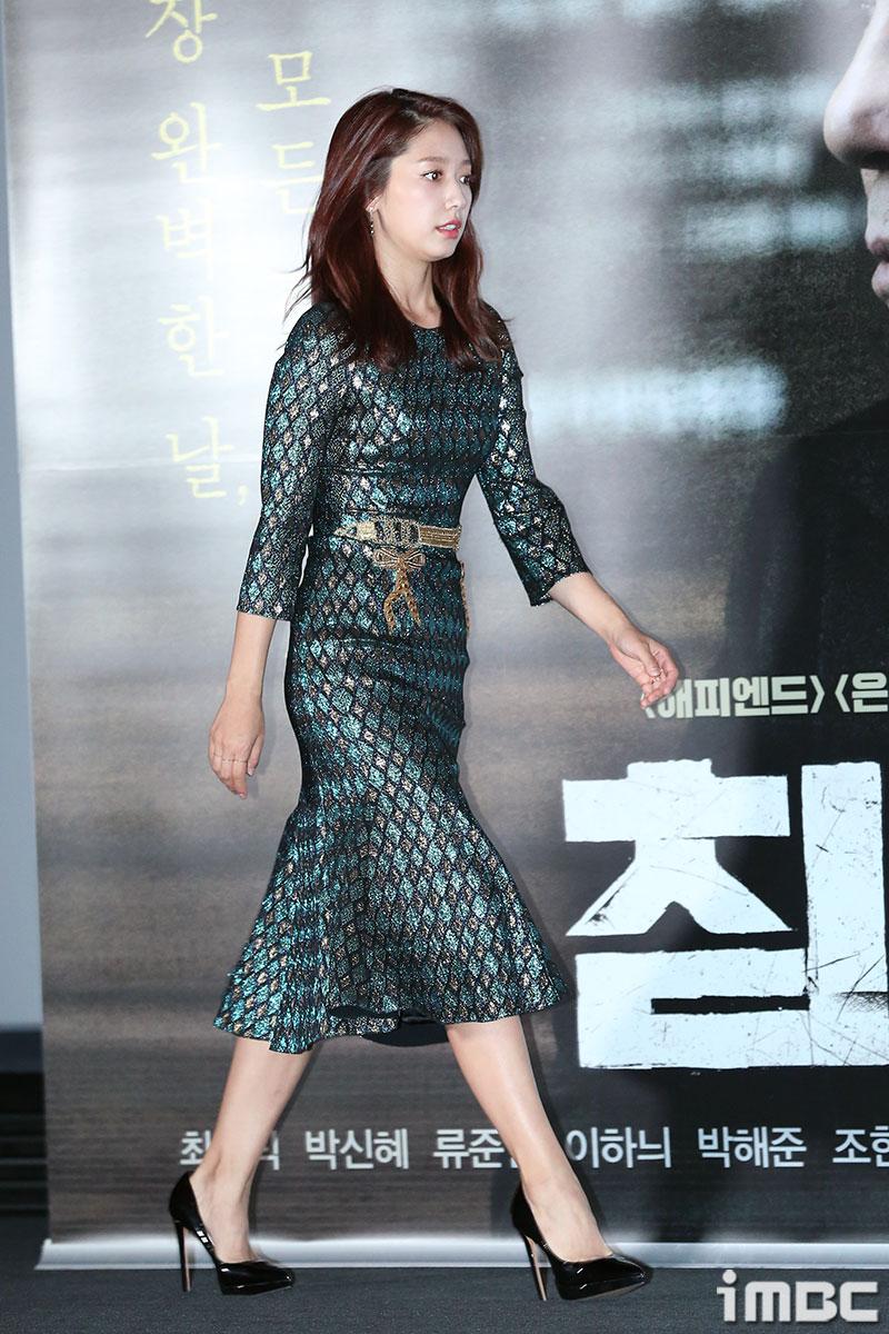[포토] <침묵> 박신혜, 인어 비늘같은 화려한 드레스
