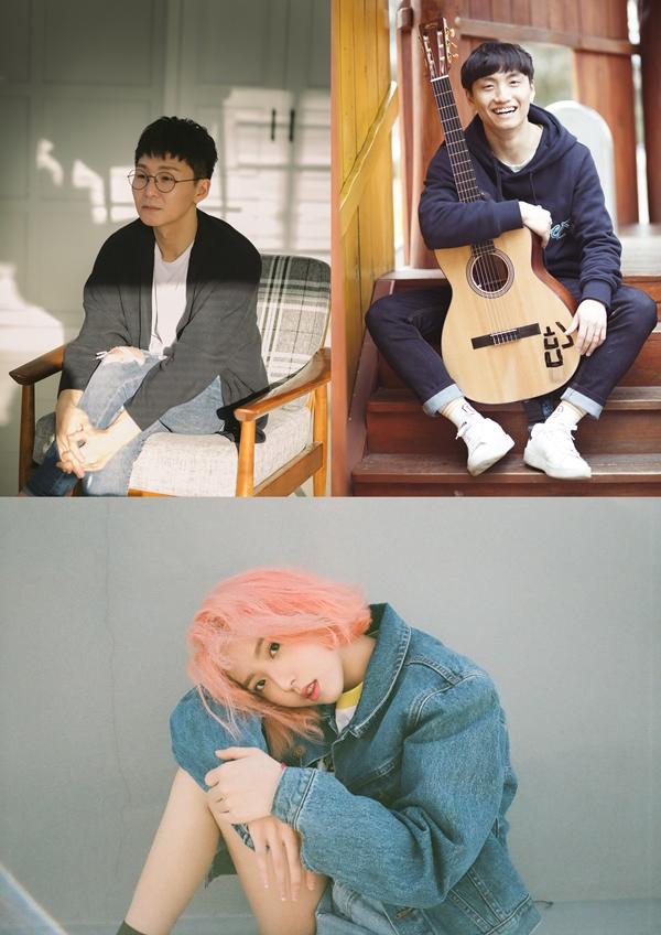 슈가볼-윤딴딴-스텔라장, 11월 11일 '훈남하이 콘서트' 개최