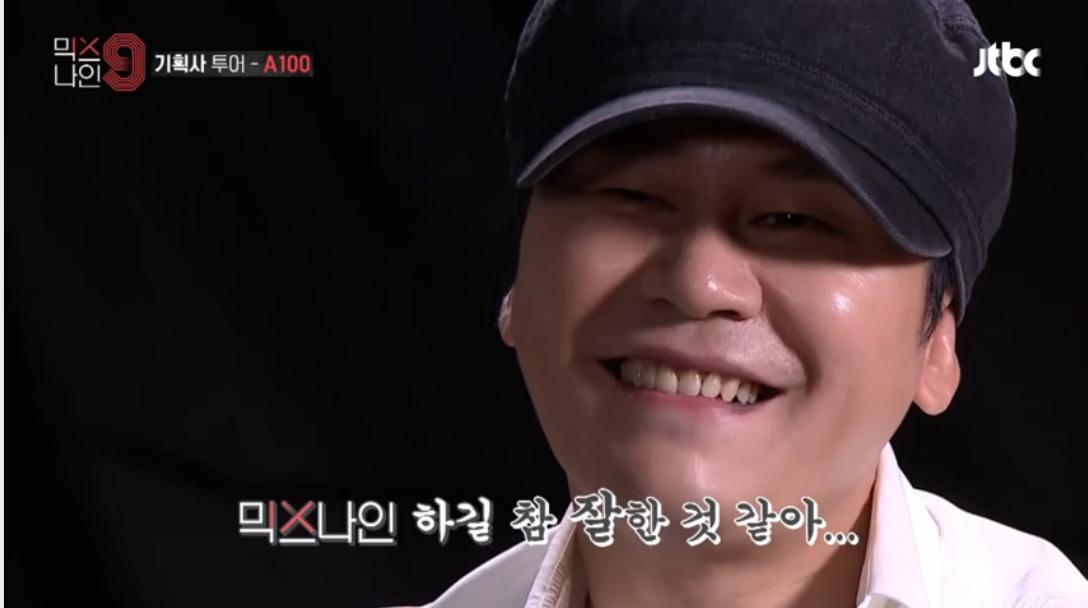 [TV성적표] 진정성으로 잘 포장된 YG 오디션 <믹스나인> 첫방송!