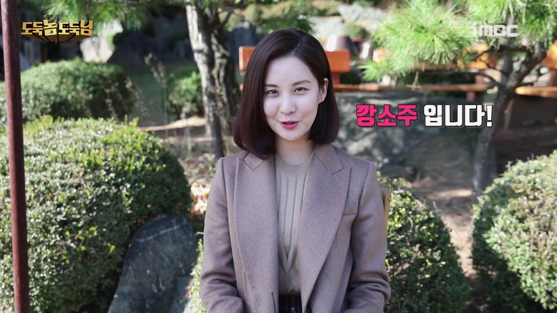 """[끝터뷰] <도둑놈 도둑님> 서주현, """"당분간 휴식 취하며 배우로서 수련할 것"""" 종영소감"""